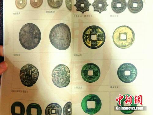 中国社会结构正在向四个趋势演变