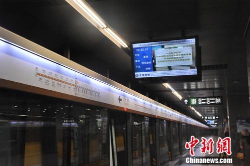 地铁末班族众生相:有人加班晚归 有人开始上岗