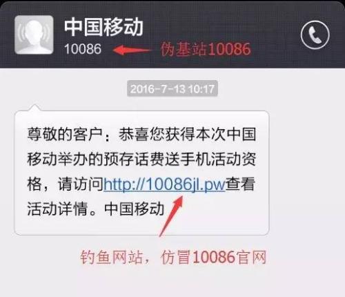 图片来源:泉州网警巡查执法官方微博