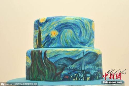 资料图:蛋糕