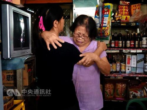 """台湾游客赴国家大陆福建旅行赶上山崩不测,形成50岁叶姓男子死忙,家人伤肉痛哭,但低调不肯回应。 """"中心社""""记者叶子纲摄"""