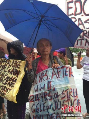 资料图:日军慰安妇受害者抗议