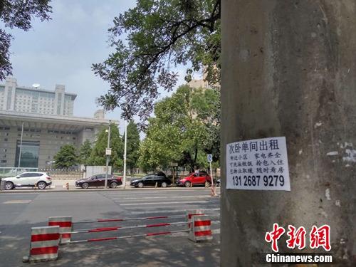 图为北京某高校左近的房子出租告白。吕春荣 摄