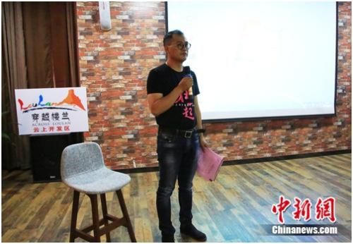 云上开发区总策划师黄昌辉介绍库尔勒云上开发区情况。