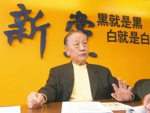 新党主席郁慕明材料图。(图像来历:台湾《结合报》)