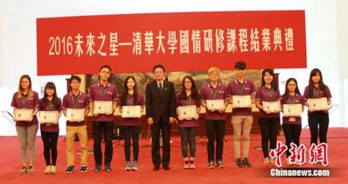 """""""2016未来之星--中国国情教育培训班""""26日在北京人民大会堂举行结业礼。图为香港学生现场获颁结业证书。"""