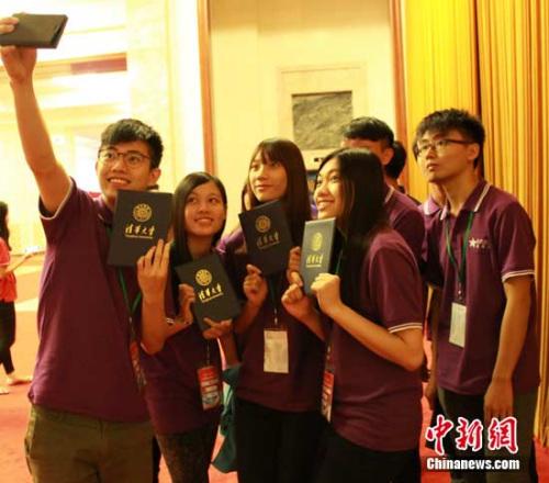 """""""2016未来之星--中国国情教育培训班""""26日在北京人民大会堂举行结业礼。图为获颁结业证书的学生在活动现场合影。"""
