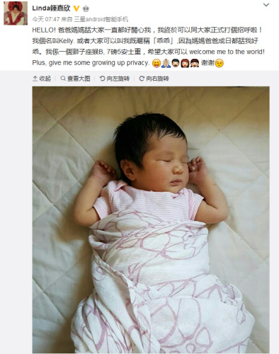 钟嘉欣微博截图。