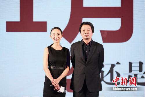 刘震云和女儿刘雨霖 片方供图
