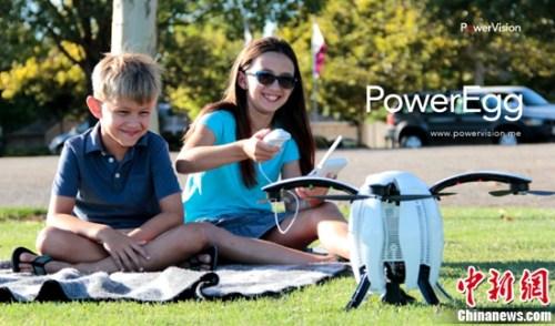 PowerEgg小巨蛋无人机