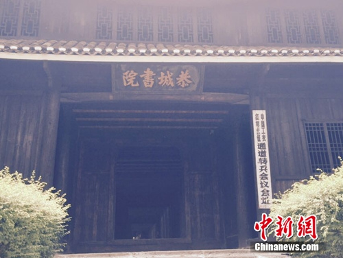 通道转兵会议会址。 吴涛 摄