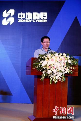 武汉中地数码科技有限公司总裁万波