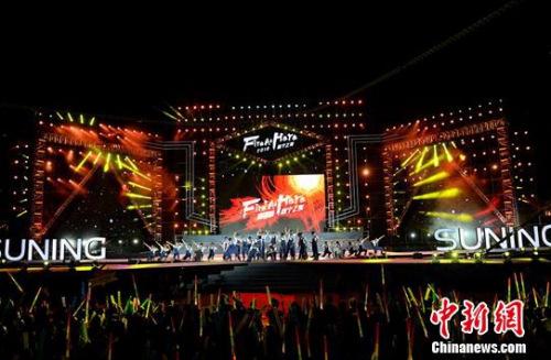2016年苏宁之夏盛大开幕