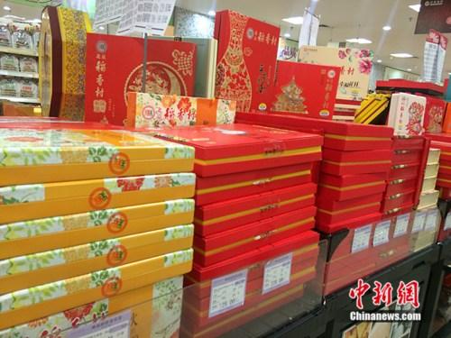北京西城区某超市贩卖的月饼礼盒。中新网 邱宇 摄