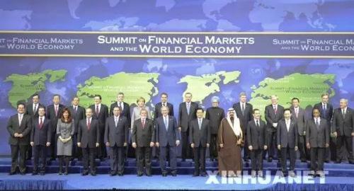 2008年11月,G20初次指导人峰会在美国都城华盛顿举办。 图像来改过华社