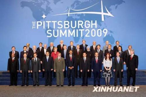 2009年9月,G20指导人第三次峰会在美国匹兹堡举办。图像来改过华社