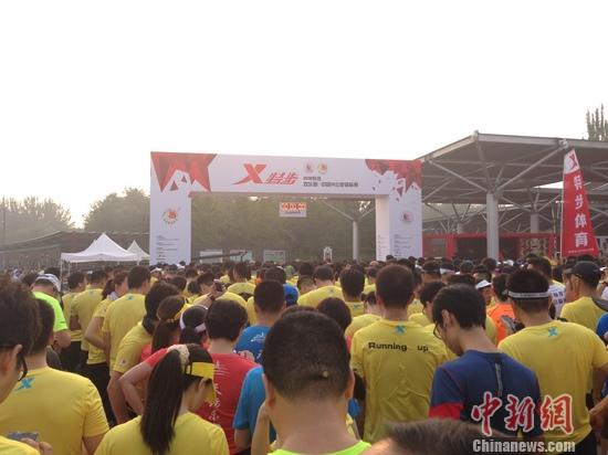 2016特步欢乐跑 中国10公里锦标赛北京站现场