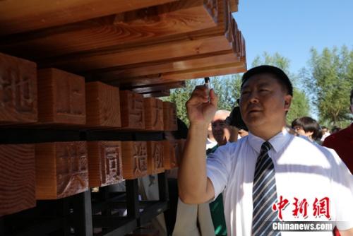 内蒙古自治区乌海市委副书记、代市长