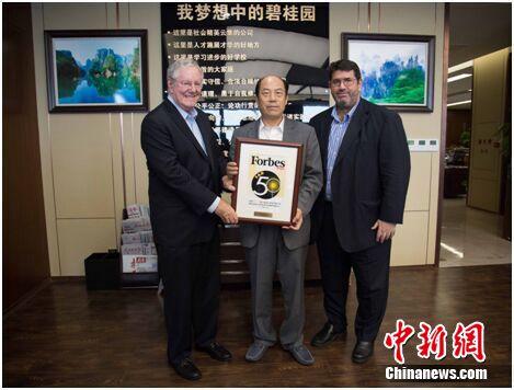 福布斯传媒主席史提夫•福布斯(左)一行到访碧桂园集团总部,与碧桂园集团董事局主席杨国强(中)、福布斯传媒亚洲执行总裁威廉•亚当(右)合影。