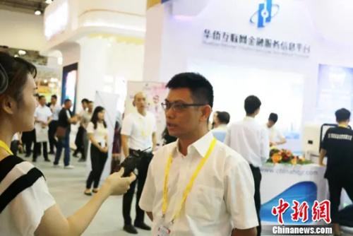 华侨金融平台常务副总裁王伟民
