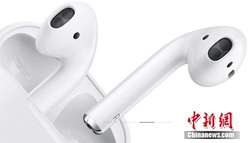 苹果发布了无线耳机AirPods。图片来源:苹果官网