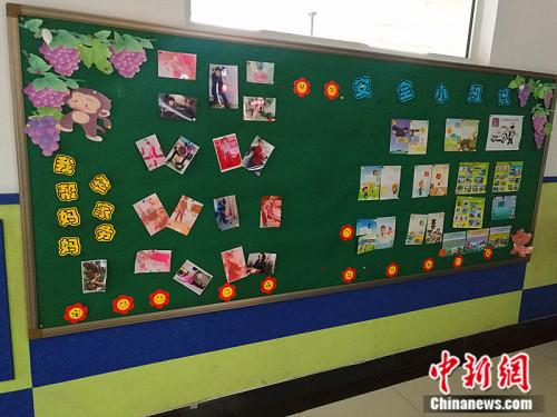 楼道里是特教老师带孩子精心制作的板报。 中新网记者 张尼 摄