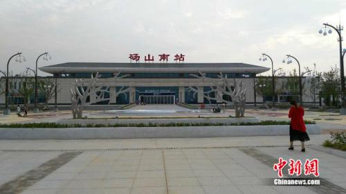 图为郑徐高铁砀山南站。阚碧 摄 供图