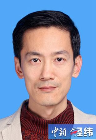 国家社科院全球全球政治与经济研讨所世界金融室主任刘东民