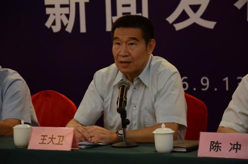 国家体育总局田径运动管理中心副主任、中国田径协会副主席王大卫,主办方供图。