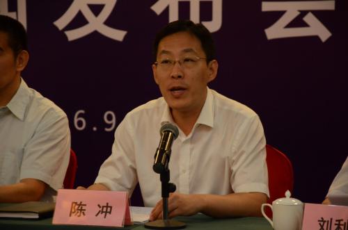 唐山市政府党组成员陈冲,主办方供图。