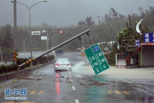 """9月14日,在屏东到垦丁的公路上,路牌被大风吹倒。当日,超强台风""""莫兰蒂""""掠过台湾南部地区,最大阵风达16级,造成多地停电,给当地居民的生活带来严重影响。图片来源:新华网"""
