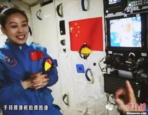 2013年6月20日10时许,神舟十号航天员在天宫一号开展基础物理实验,为青少年进行中国首次太空授课。图为王亚平讲授太空失重提供条件下的陀螺演示。发 秦宪安 摄
