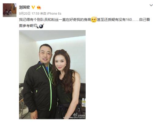 刘国梁为证身高和林志玲合影 网友:志玲蹲着好累