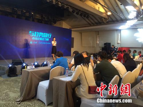 畅捷通在北京公布小微公司管理云渠道——事情圈。邱宇 摄