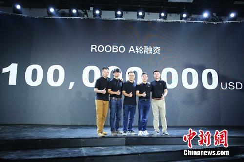 ROOBO公布A轮1亿美元融资。