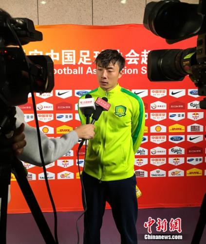 赛后,国安大将李磊接受采访