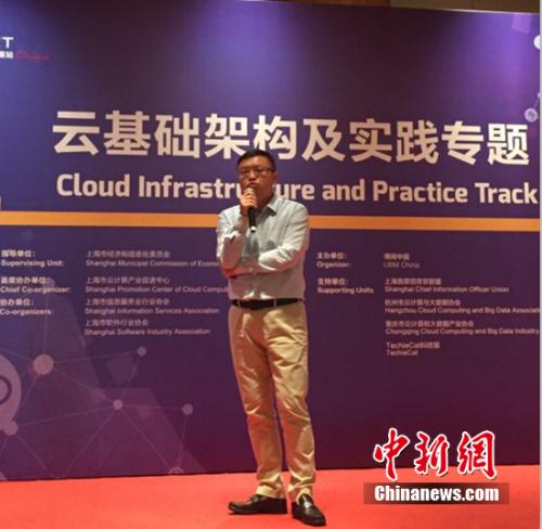 网宿科技助理总裁、云计算事业部总经理李东在全球云计算大会分论坛之云基础架构及实践专题发表《创新内容计算网络 拥抱万物互联》