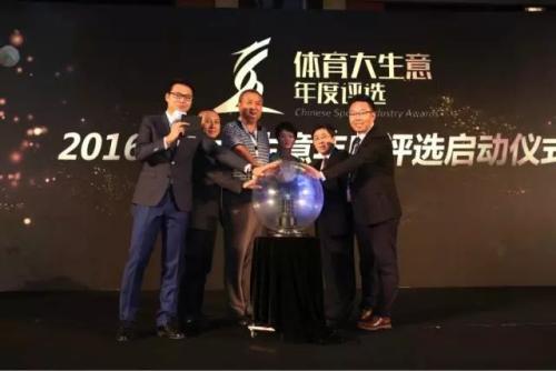 左起:CCTV5主持人刘嘉远、阿里体育副总裁李峰、北京体育大学校长池建、奥运冠军吴静钰、新华社体育部主任许基仁、体育大生意创始人李涛。主办方供图。