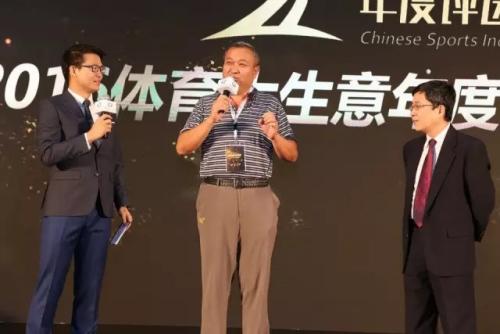 北京体育大学校长校长池建(中)与新华社体育部主任许基仁对于体育产业发展信心十足。主办方供图。