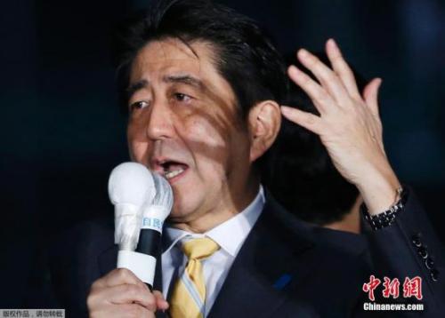 日本民调:安倍内阁支持率下降 仍处于较高水平
