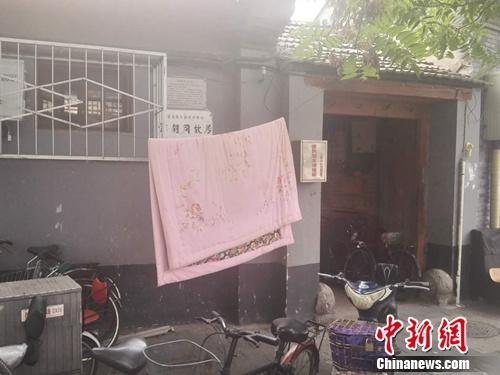 名人故居沦为大杂院?北京西城区将开展腾退保护