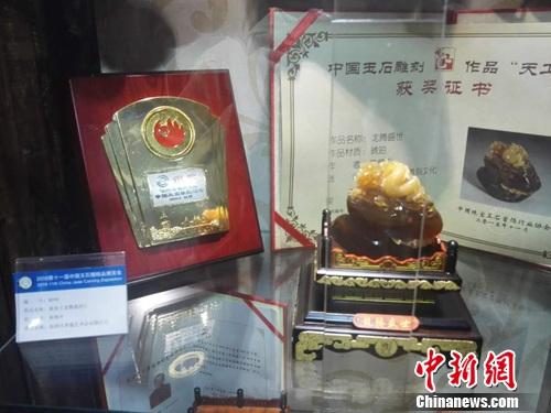 陈焕升的获奖证书。上官云 摄