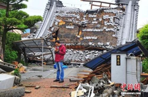 日本熊本地震损失逾人民币2516亿元 房屋损毁多