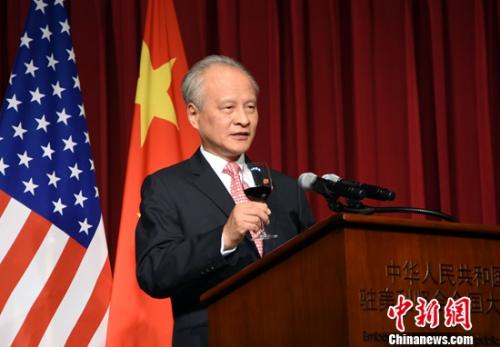 驻美大使崔天凯在致辞中表示,当今世界正发生深刻复杂的变化,中美合作