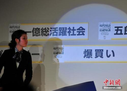 日华媒:赴日中国游客爆买已成过去时 更趋理性