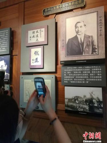 图为上海铁路博物馆展示的孙中山与中国铁路建设的相关资料。唐贵江 摄