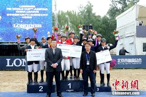 130-140CM俱乐部团体赛颁奖