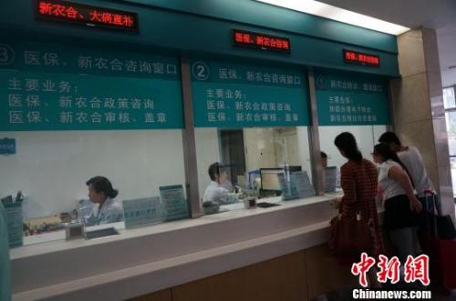 河南省生育保险最新政策 2016年生育保险新政策
