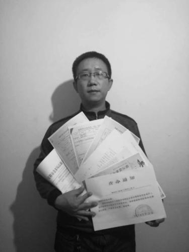 韩华出示有关部分对准此案的督办指示。京华时报记者张淑玲摄