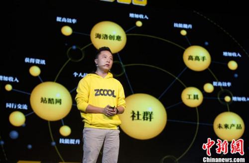 站酷创始人&CEO梁耀明先生发表《黄金十年致敬创作者》主题演讲